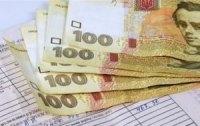 Срок постановки на учет в налоговой адвокатского кабинета