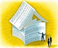 Договор купли продажи недвижимого имущества между организациями